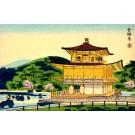 Pagoda Tokuriki Japanese