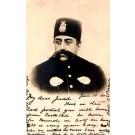 Persian Shah Real Photo