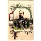 Bulgarian Prince Ferdinand I RP