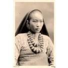Nepali Girl Real Photo