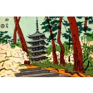 Temple Hand-Painted Woodblock