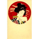 Lady Letter Hand-Painted Woodblock