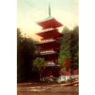 Pagoda Hand-Tinted Japanese