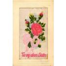 Rose Woven Silk Greeting