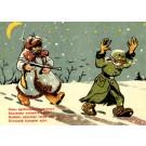 WWII Fascist Peasant Rifle Russian