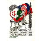 Grand Sports Festival Centaur Italian