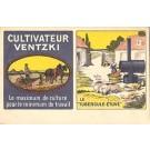 Advert Cultivator Farming Livestock