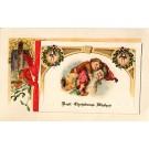 Santa Claus & Children Christmas