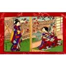 Japanese Ladies Tuck Woodblock
