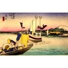 Japanese Boat