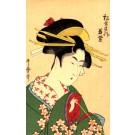 Japanese Lady Straw