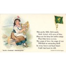 Advert Oleomargarine & Lyre Irish