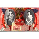 Art Nouveau Royal Couple Japanese