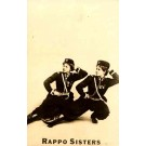 Rappo Sisters Real Photo Circus