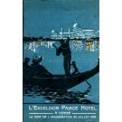 Italy Venice Canoe Travel Poster