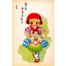 Japanese Art Nouveau Doll