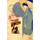 Maximum Card Japanese Geisha Umbrella