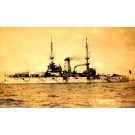Philippines Great White Fleet Battleship RP